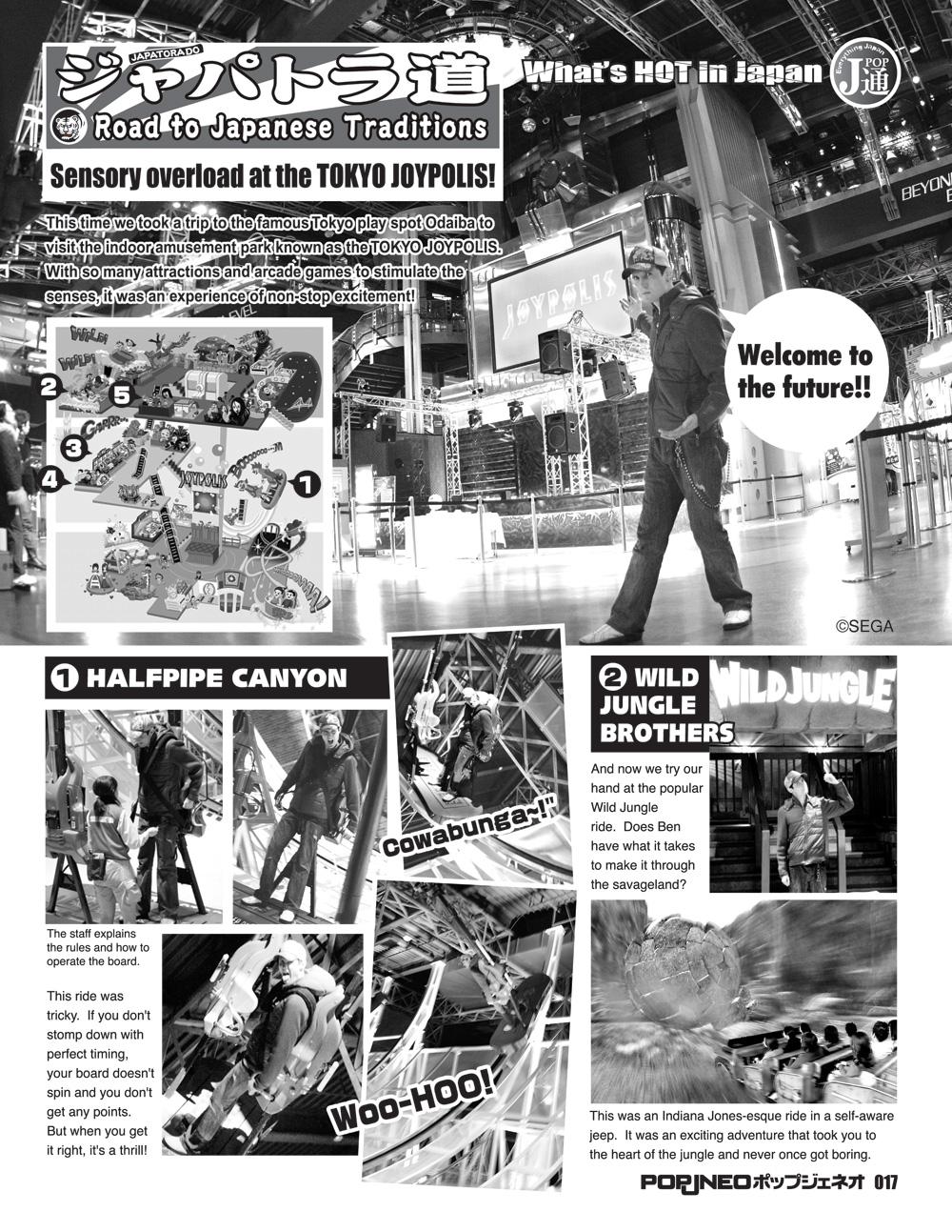 Sensory overload at the TOKYO JOYPOLIS!