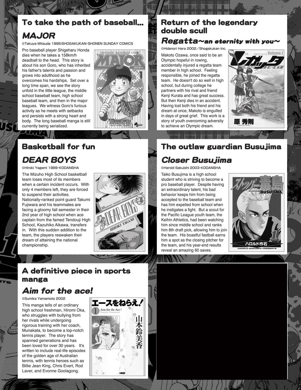 MANGA BIN: Sports Manga Feature 2
