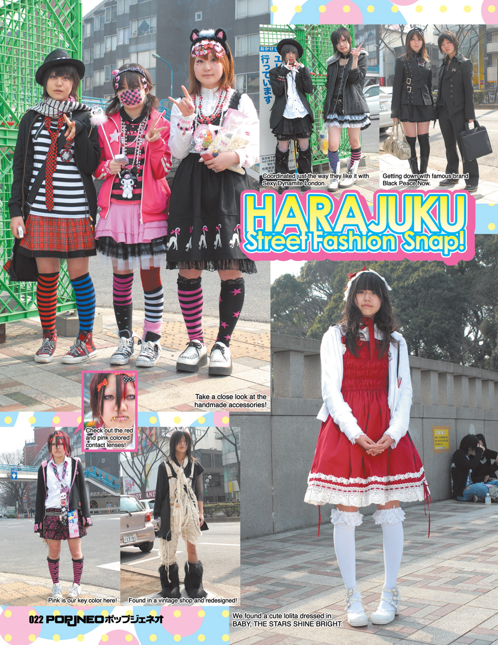 HARAJUKU Street Fashion Snap!