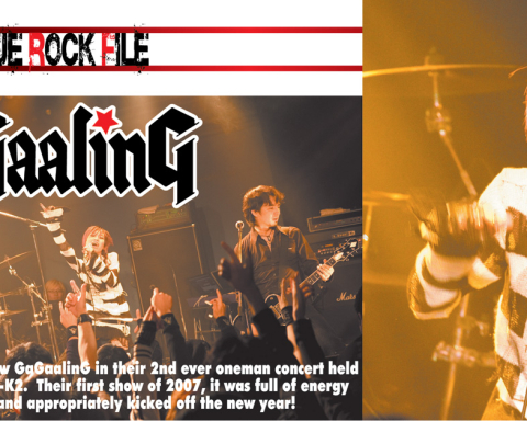 GaGaaling: JAPANESQUE ROCK FILE