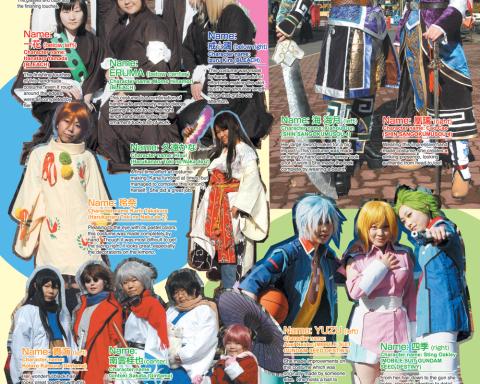 COSPLAY JUNCTION in Japan