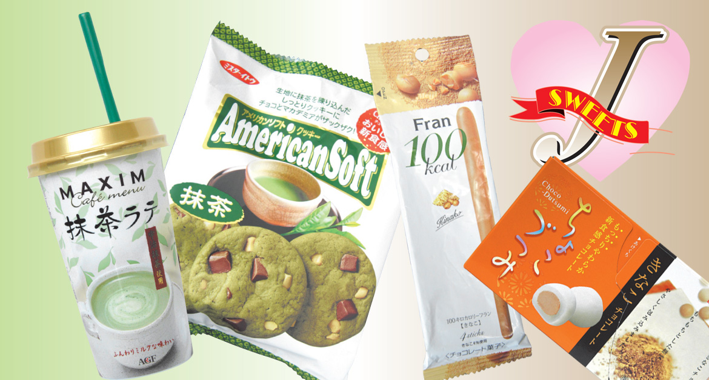Convenience Store Sweets: Matcha & Kinako