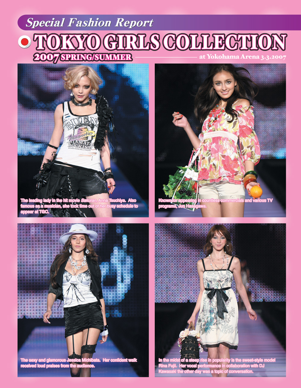 TOKYO GIRLS COLLECTION 2007 S&S