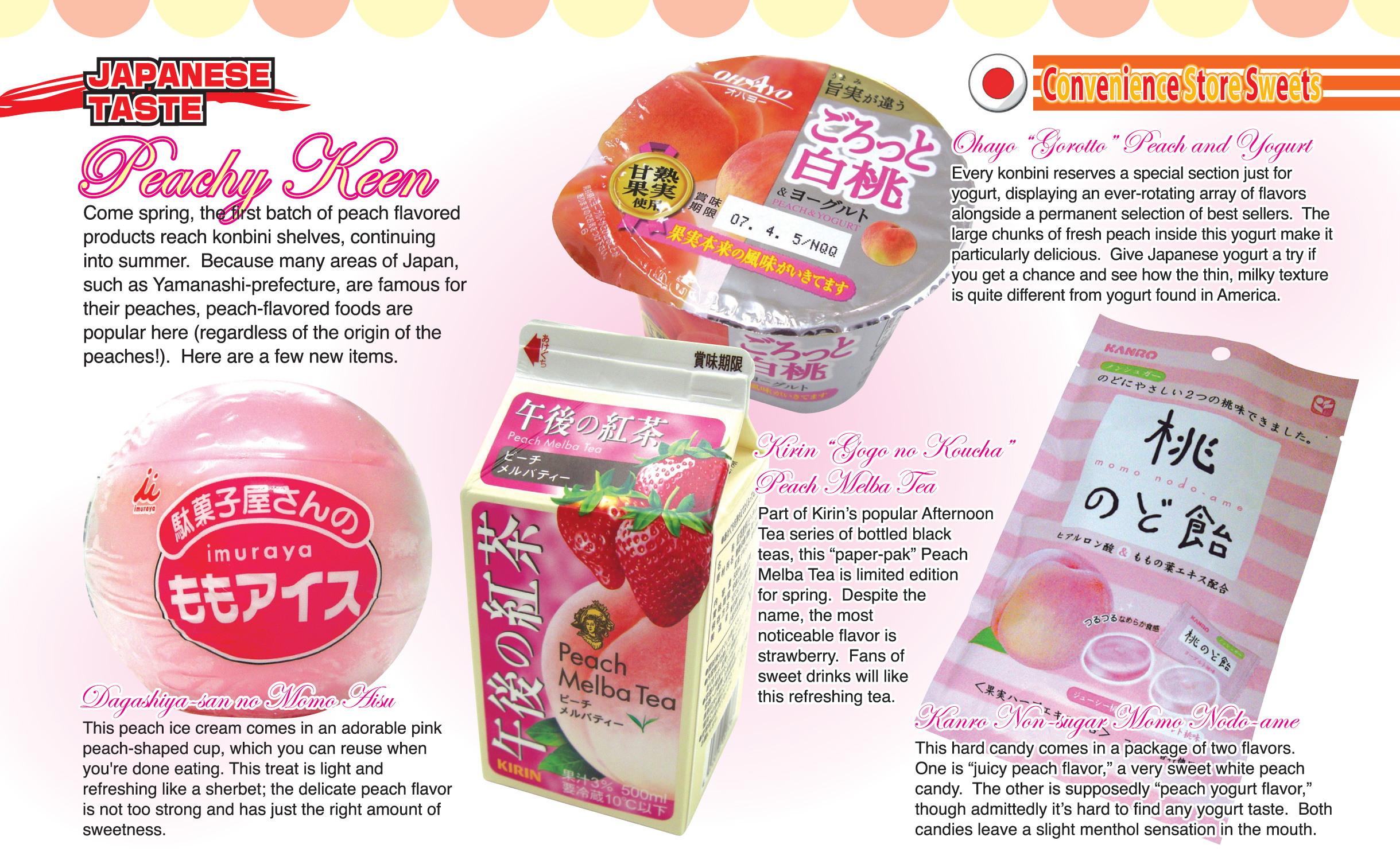CONVENIENCE STORE SWEETS: Peachy Keen