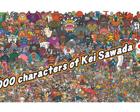 1000 characters of Kei Sawada