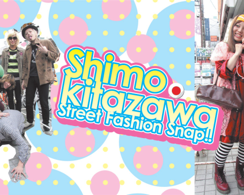 SHIMOKITAZAWA STREET FASHION SNAP!