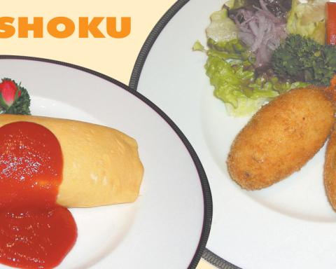 YOUSHOKU: J-CUISINE