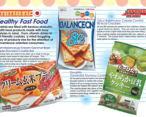 CONVENIENCE STORE SWEETS: HEALTHY FAST FOOD