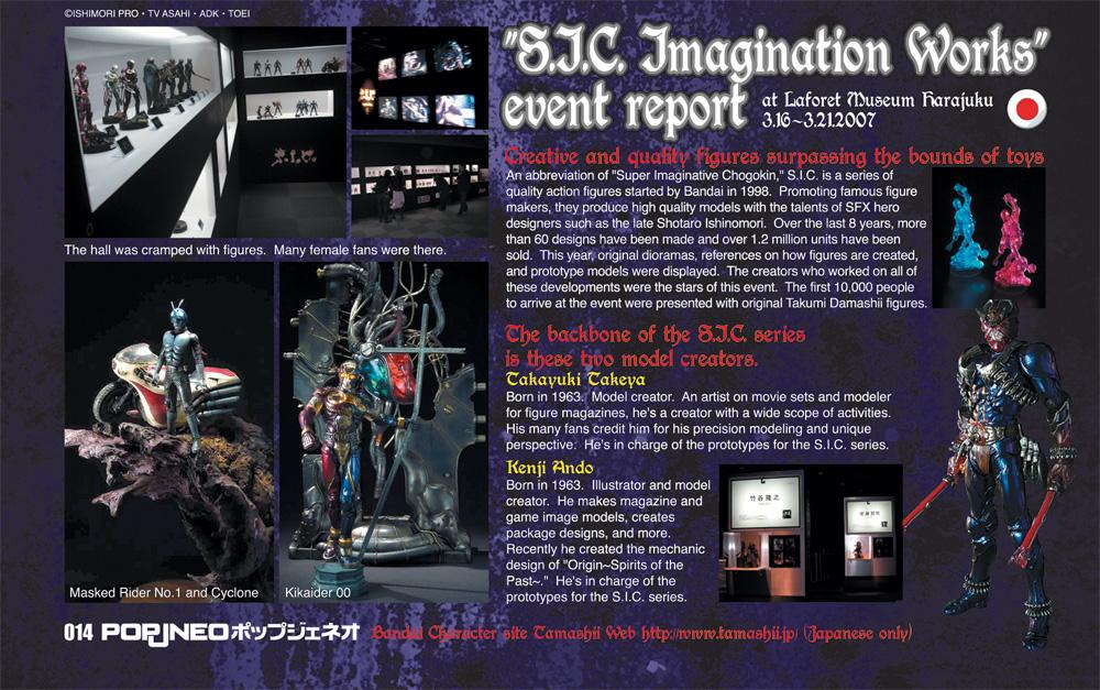 S.J.C. Imagination Works: Event report