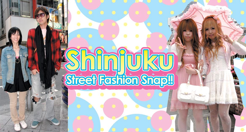 SHINJUKU STREET FASHION SNAP!