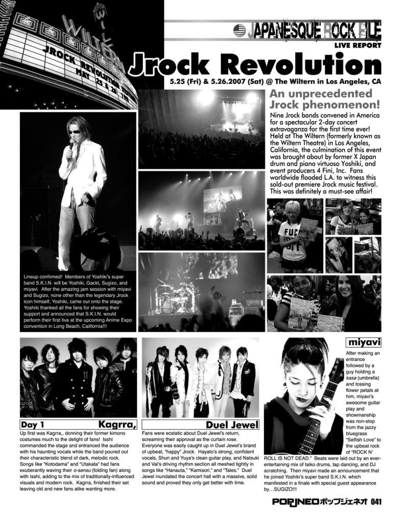 Jrock Revolution