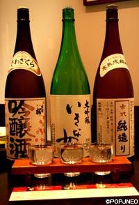 """Japonica - fantastic """"Izakaya""""-style"""