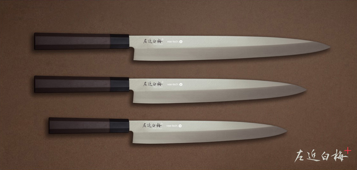 SAKON+, AN AMAZING KNIFE THAT YOU HAVE NEVER EXPERIENCED BEFORE.