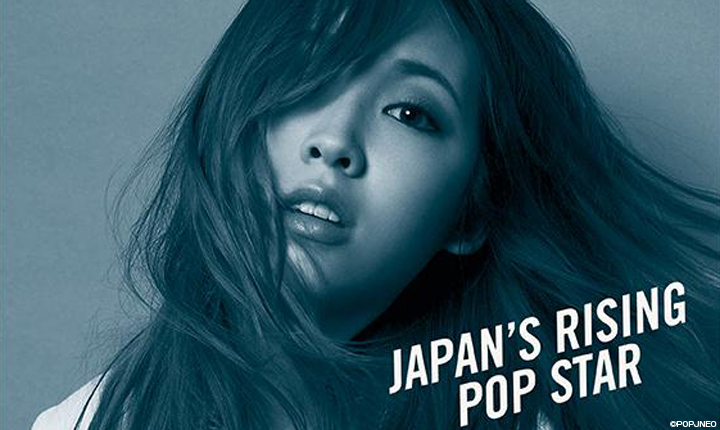 "Kylee, a rising pop star in Japan will kick off her first headliner show in the U.S. on June 21 at the prestigious jazz club, ""Yoshi's Oakland"" in Oakland, CA."