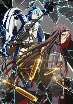 PR-SAO-II-Release-information-Announcement--Final-2