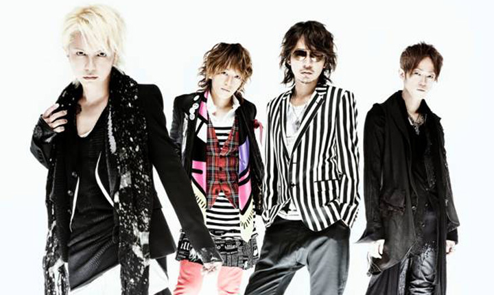 For the First Time in the World, from Tokyo to the World! L'Arc~en~Ciel's Live Streaming in Theaters!