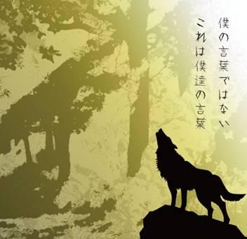 "UVERworld releases new single ""Bokuno Kotobadewanai Korewa Bokutachino Kotoba"""