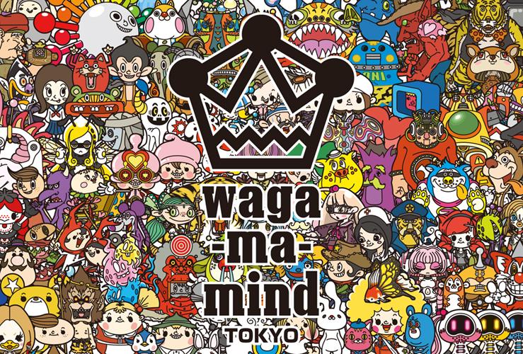 waga-ma-mind