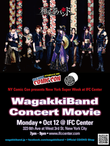 WagakkiBand-NYCC-IFC-Movie-Screening