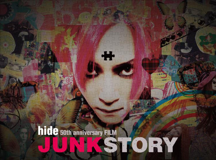 Movie Screening of JUNK STORY - hide 50th Anniversary Documentary