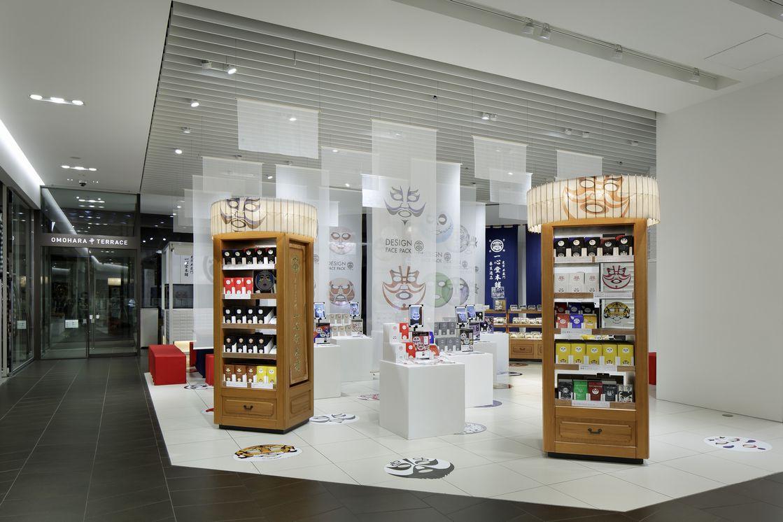 'Isshin Do Honpo' POP UP SHOP in Tokyo Solamachi