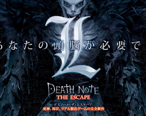DEATH NOTE maze1