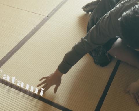 How to enjoy a Japanese room (Tatami, Tokonoma, Shoji)