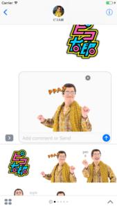 pikotaro-sticker